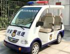 武汉电动巡逻车