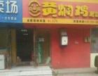 盈利中心怡路小吃店转让