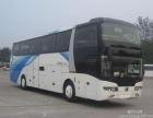客车)从杭州到滑县直达汽车(发车时间表)几小时能到+票价多少