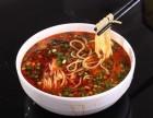 北京哪里有培训饸饹面的-汤底的制作