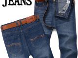 厂家直销 外贸男装牛仔裤男宽松直筒男士休闲牛仔裤男长裤#212