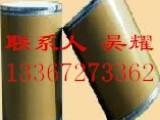 醋酸洗必泰原料药生产厂家