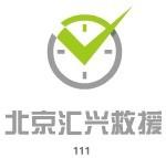北京汽车救援 北京道路救援 24小时服务 多顺救援