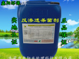 茂名杀菌灭藻剂环保水处理公司