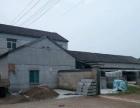 天子湖镇里沟村 厂房 1500平米