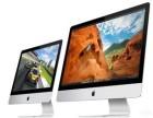 mac换硬盘迁移双系统mac换硬盘克隆系统维修