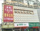 火车站广场 商业街卖场 3460平米