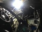 深圳罗湖区24小时汽车维修,搭电,抢修,拖车,补胎
