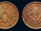 回顾近几年古钱币市场,这几枚古钱币一直稳居前头博物馆展览!