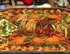 海鲜大咖加盟/大排档烧烤火锅/海鲜自助主题餐厅