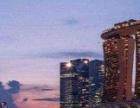 新加坡移民-金柏名教育
