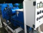 二手英国威尔信帕金斯柴油发电机52KW出售