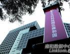 独享100M北京雍和宫机房托管价格促销