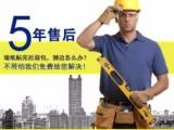 常州找软装公司 墙纸施工师傅 找师傅 找工人施工墙纸墙布
