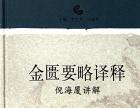 中医针灸理疗针法培训班在广州哪里有考证中医针灸师