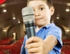 海口青少儿普通话与口才培训学校