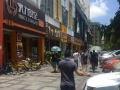 蛇口门宽7米可做餐饮商铺出售!