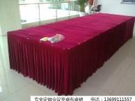 北京会议室桌布桌裙定做 酒店椅子套定做 会展广告桌布价格