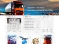 288元建站推广全包、送手机站、微信官网、企业邮箱