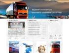 288元建站推广全包、送手机站、微信、企业邮箱