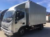 天津招C1駕照合作司機 4.2米廂貨司機