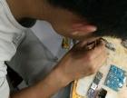 华通数码招收手机维修学员