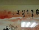 2012年收藏的手迹名人山水画源远流长