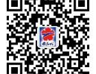 绣花牡丹鲁锦,送出菏泽的特色-4006662699