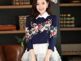 2015秋季新款时尚印花娃娃领修身上衣两件套性感蕾丝短裙批发