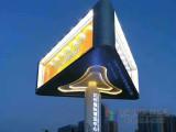 户外LED两面翻高炮广告屏价格,高速公路LED高炮广告牌厂家