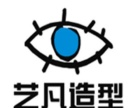 艺凡工作室专业承接韩式半较 美瞳线 美甲