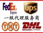 郑州飞渡国际快递UPS/联邦/DHL/FBA头程 郑欧班列