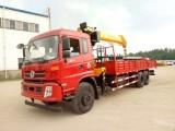浙江3噸-16噸隨車吊到買隨車吊生產廠家直銷有現車可分期