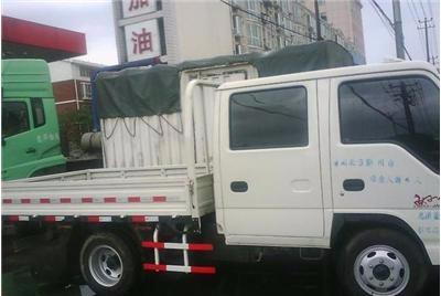 专业调绍兴至全国各地回程车业务 长途搬家
