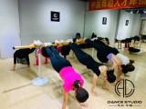深圳宝安中心地铁站附近舞蹈培训 舞蹈培训机构