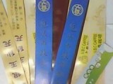 筷套,筷子套,精品筷子套品牌生產商