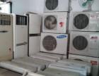 高价大批量回收空调 中央空调回收