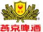 燕京啤酒 诚邀加盟
