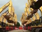 进口小松挖掘机免费运输货到付款无翻新机