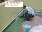 奉贤专业维修房屋各种漏水 阳台补漏 外墙补漏 屋顶补漏