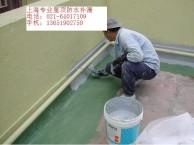 闵行区自建房翻修换瓦 平屋顶改坡屋顶 更换旧瓦片