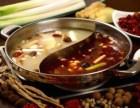捞王锅物料理加盟投资多少钱捞王锅物料理加盟费是多少