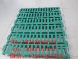 羊床地板 塑料羊粪板 纯原料生产漏粪地板