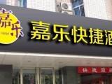 上海门头招牌灯箱 店面广告发光字 不锈钢字 顶楼大字制作