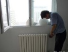 专业暖气地暖清洗维修 防冻吹水 打压试漏等