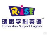 北京哪里有有适合3岁小孩的幼儿英语培训班电话多少