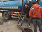 舟山清理污水池 小沙化粪池清理 金塘污水管道清洗