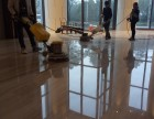 温州龙段清洗保洁服务有限公司