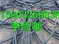 安阳废铜回收废旧电缆回收废旧金属回收