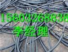 邯郸废电缆废铝回收废铜回收高价
